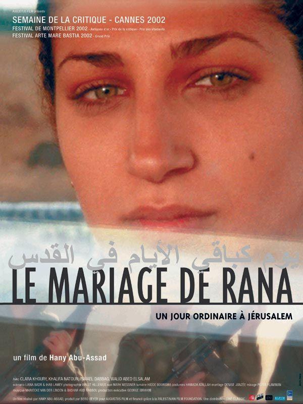 le mariage de rana un jour ordinaire jrusalem - Les Films De Mariage